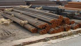 Jianbang Group Wire Rod Project