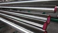 Import of Steel Wire Rods to Malaysia Investigated