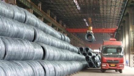 Longhai Steel Inc