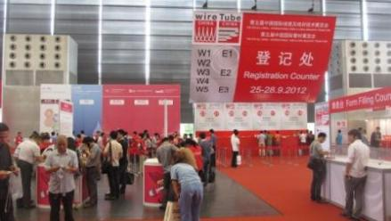 wire & Tube China 2012 Begins with Huge Sucess!