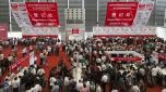 Fifth Wire & Tube China Draws to a Successful Close Constant Rise in Exhibitor and Visitor Numbers